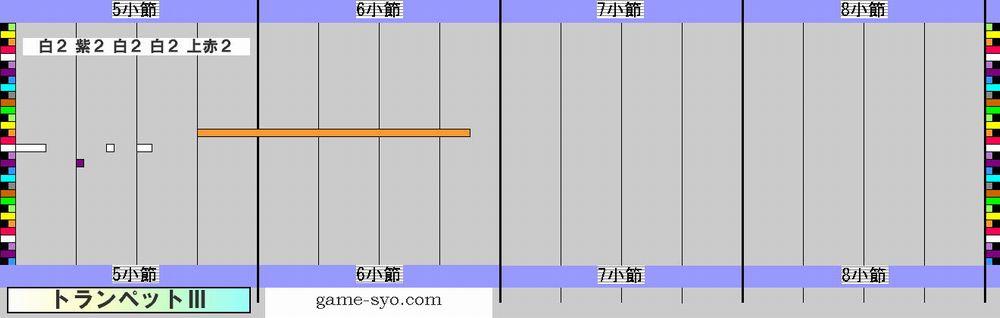 n_h_special_trp3-5_8.jpg