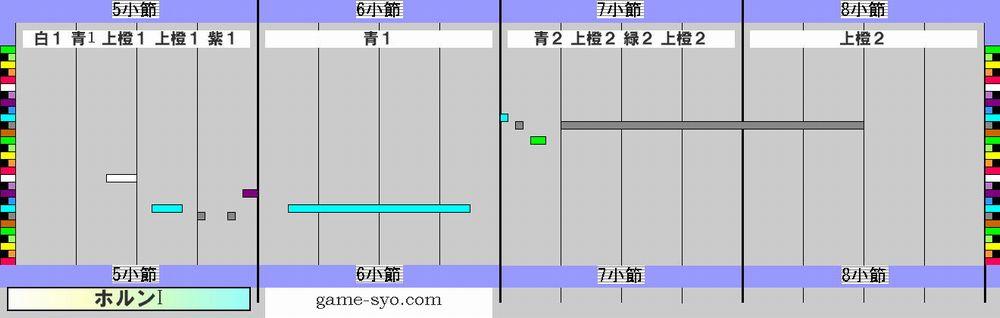 s_h_g_hn1-5_8.jpg