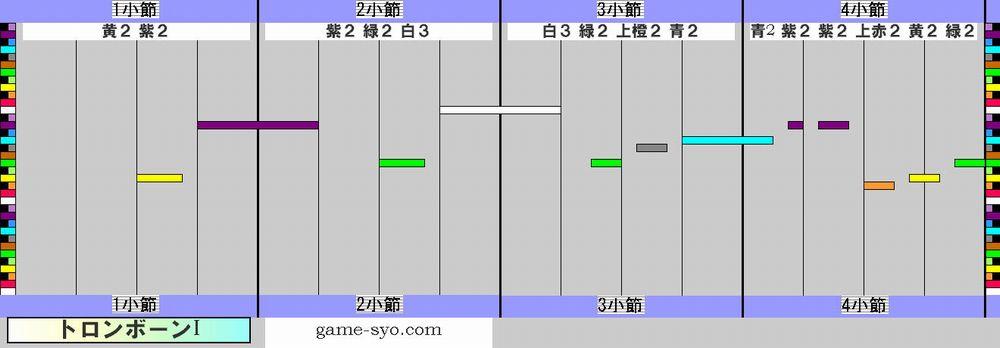 s_h_g_trb1-1_4.jpg