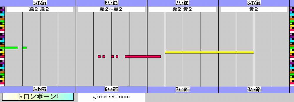 s_h_g_trb1-5_8.jpg