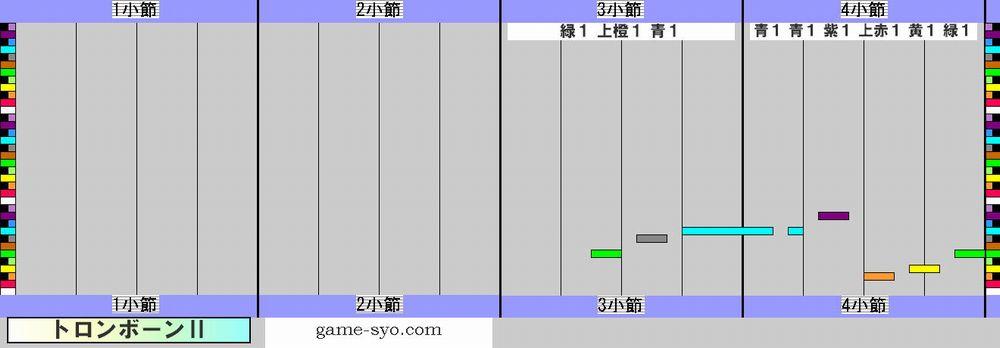 s_h_g_trb2-1_4.jpg