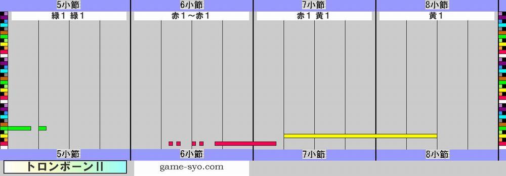 s_h_g_trb2-5_8.jpg
