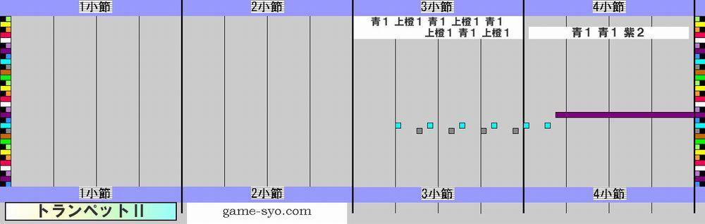 s_h_g_trp2-1_4.jpg
