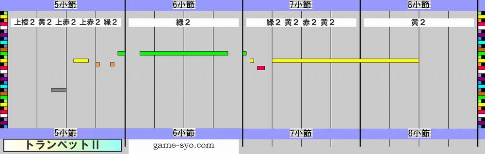s_h_g_trp2-5_8.jpg