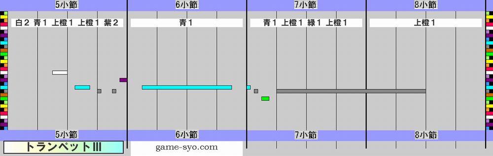 s_h_g_trp3-5_8.jpg