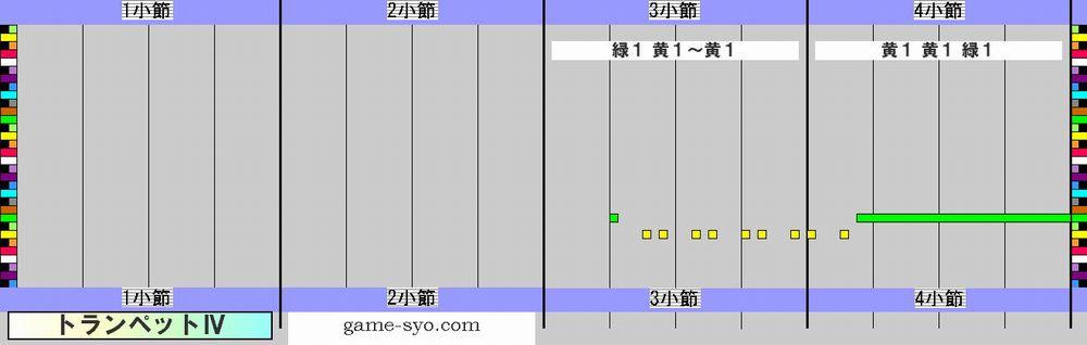 s_h_g_trp4-1_4.jpg