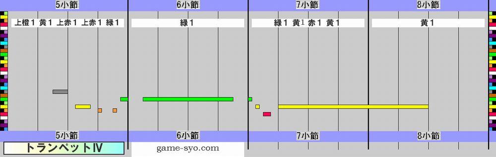 s_h_g_trp4-5_8.jpg
