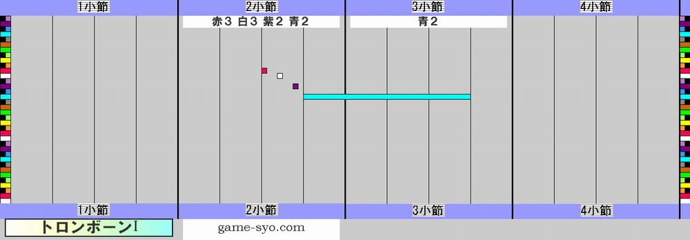 s_h_public_trb1-1_4.jpg