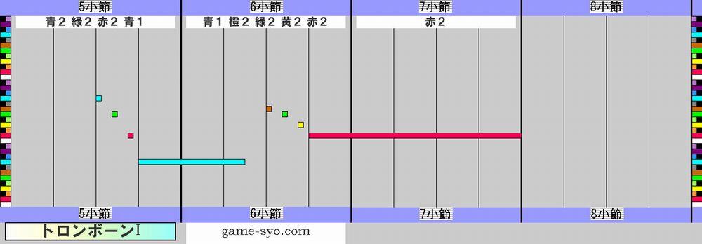 s_h_public_trb1-5_8.jpg