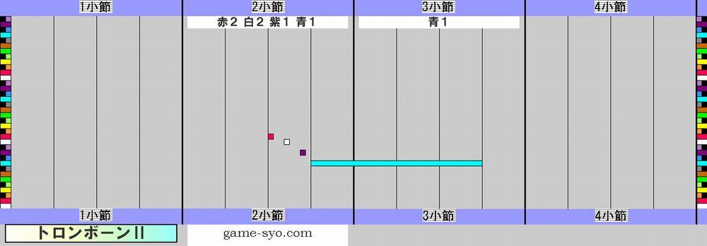 s_h_public_trb2-1_4.jpg