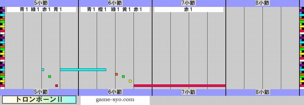 s_h_public_trb2-5_8.jpg