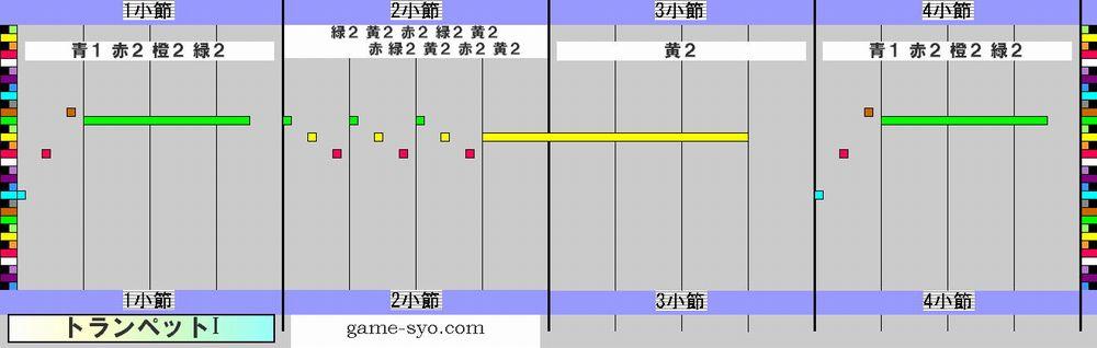 s_h_public_trp1-1_4.jpg