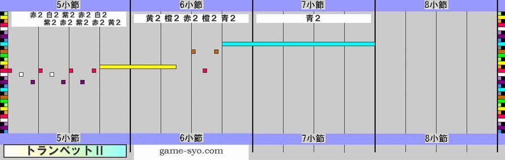 s_h_public_trp2-5_8.jpg