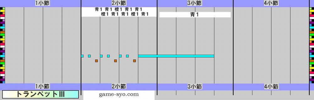 s_h_public_trp3-1_4.jpg