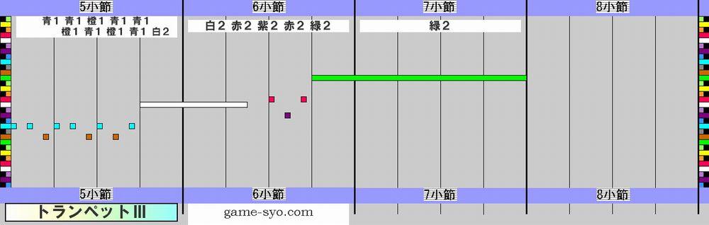 s_h_public_trp3-5_8.jpg