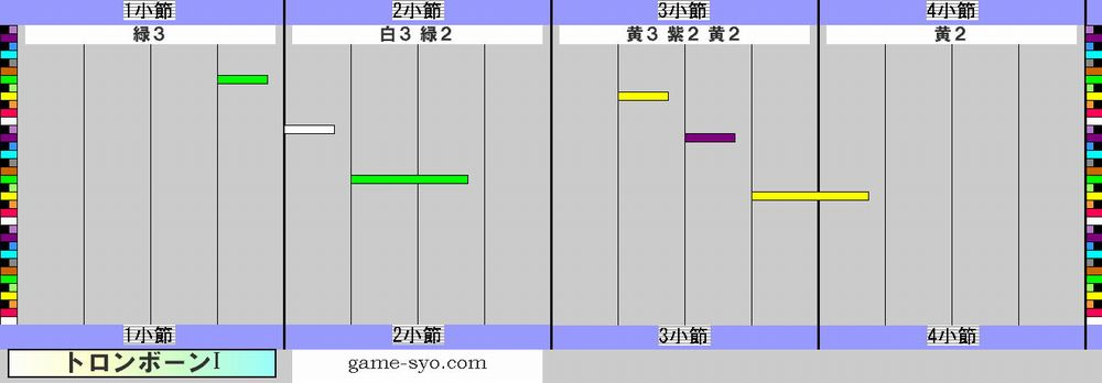 s_h_special_trb1-1_4.jpg