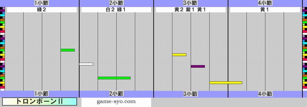 s_h_special_trb2-1_4.jpg