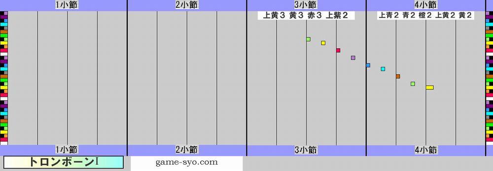 t_n_g_trb1-1_4.jpg