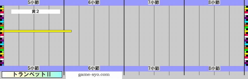 t_n_g_trp2-5_8.jpg