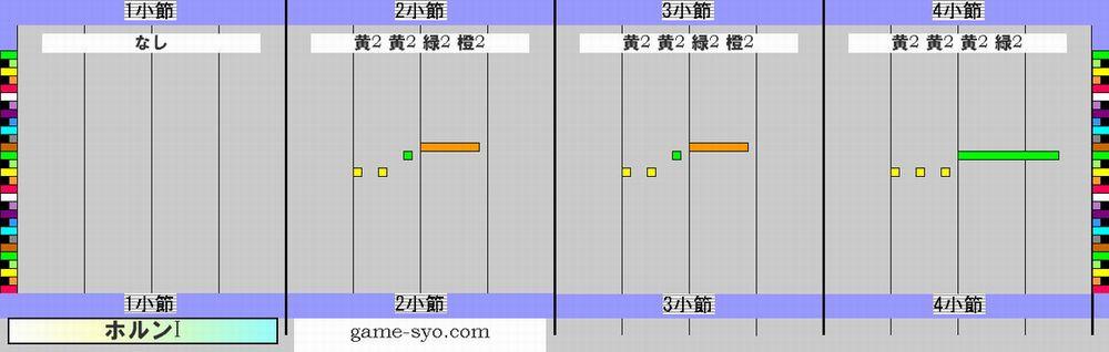 t_n_g1_hn1-1_4.jpg