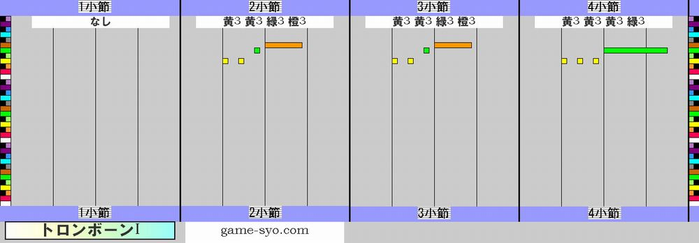 t_n_g1_trb1-1_4.jpg