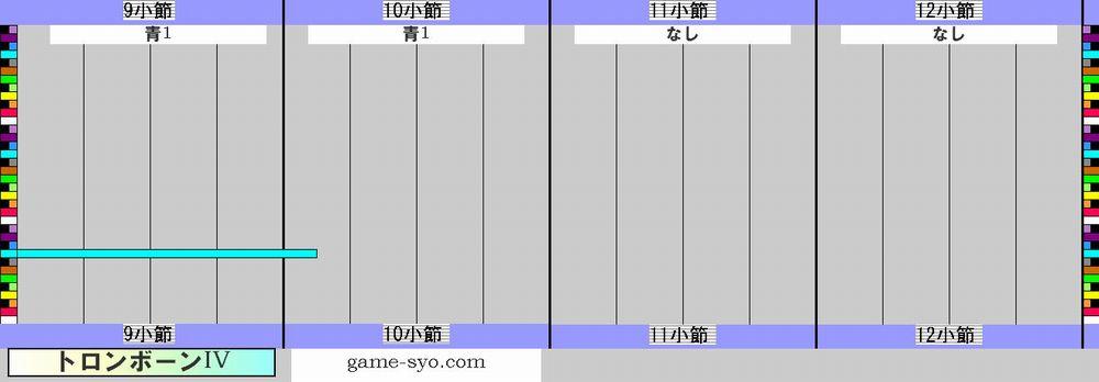 t_n_g1_trb4-9_12.jpg