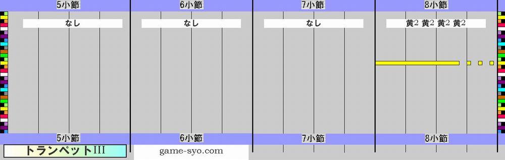 t_n_g1_trp3-5_8.jpg