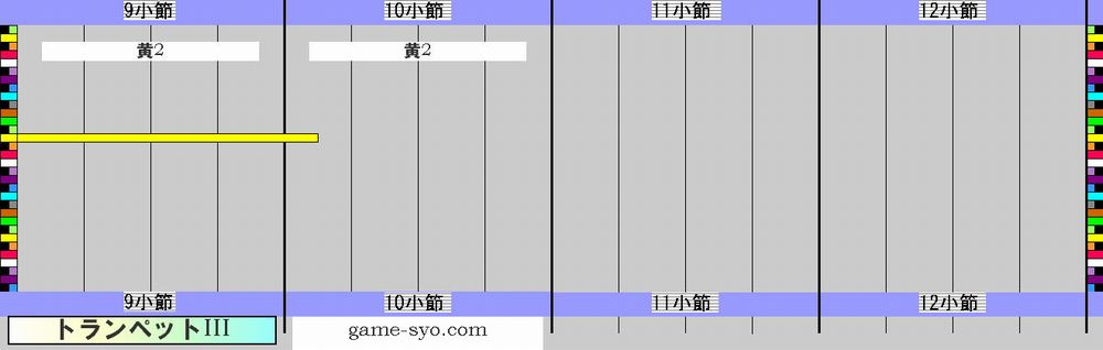 t_n_g1_trp3-9_12.jpg