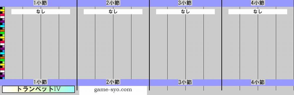 t_n_g1_trp4-1_4.jpg