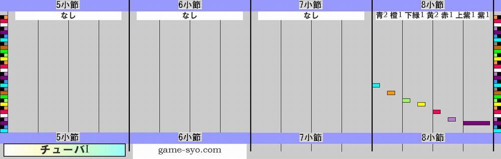 t_n_g1_tuba1-5_8.jpg
