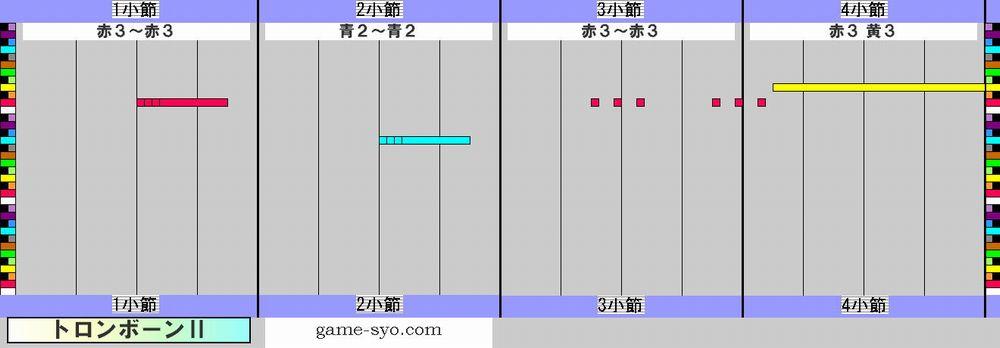 t_n_public_trb2-1_4.jpg