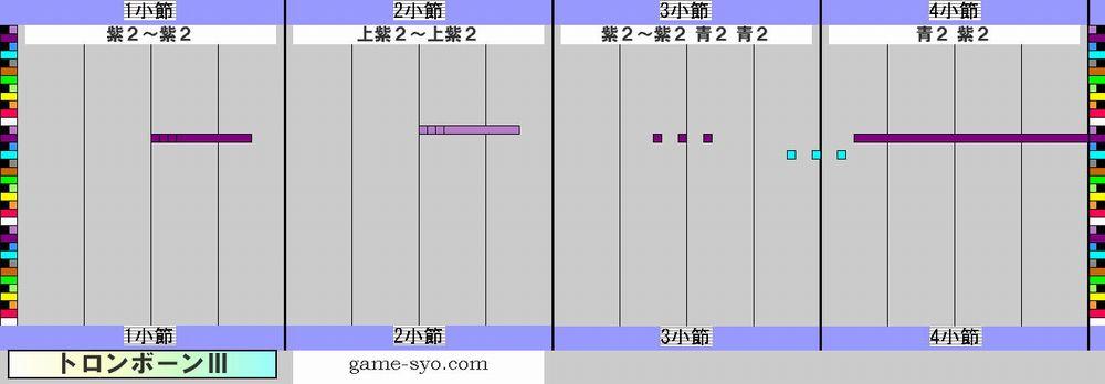 t_n_public_trb3-1_4.jpg