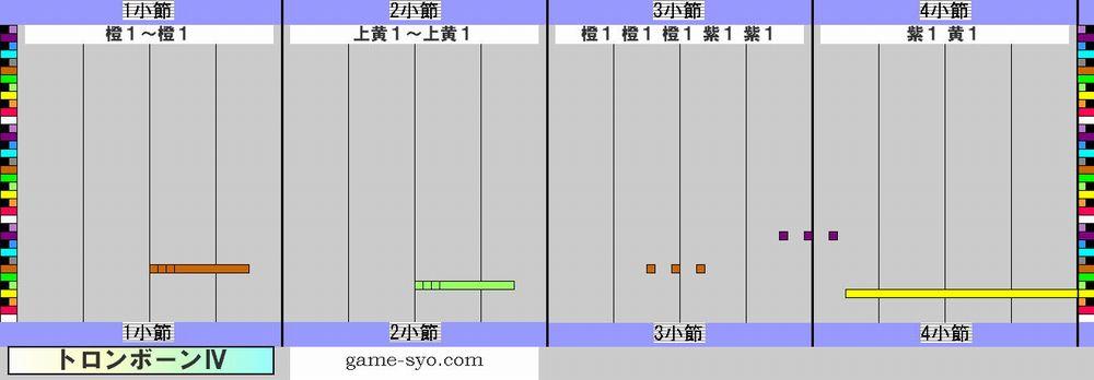 t_n_public_trb4-1_4.jpg