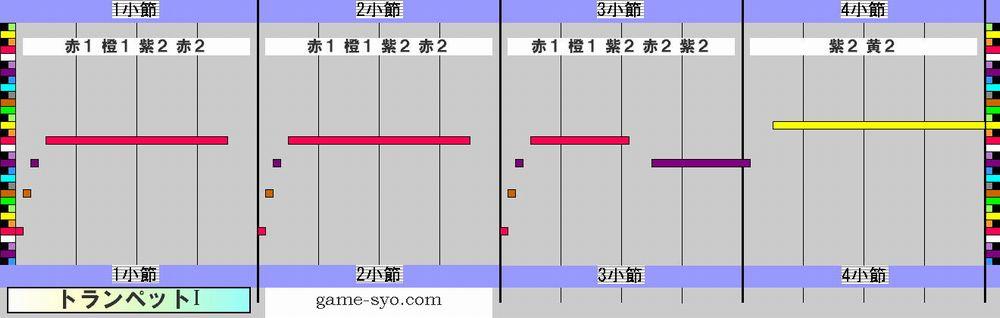 t_n_public_trp1-1_4.jpg
