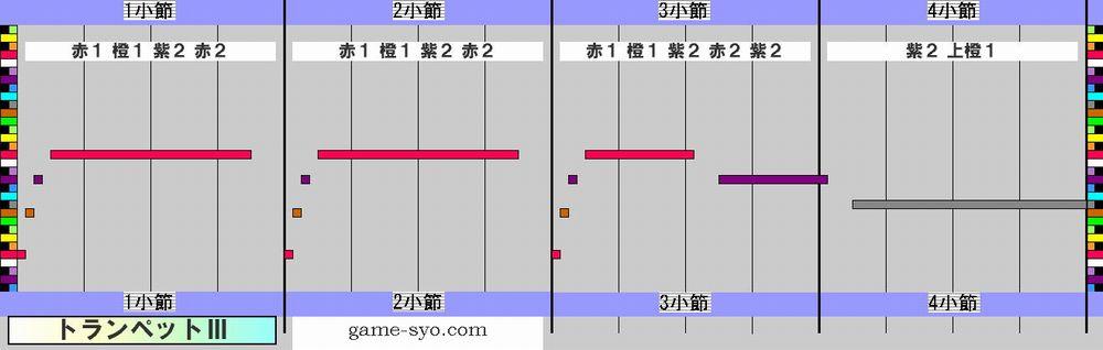 t_n_public_trp3-1_4.jpg