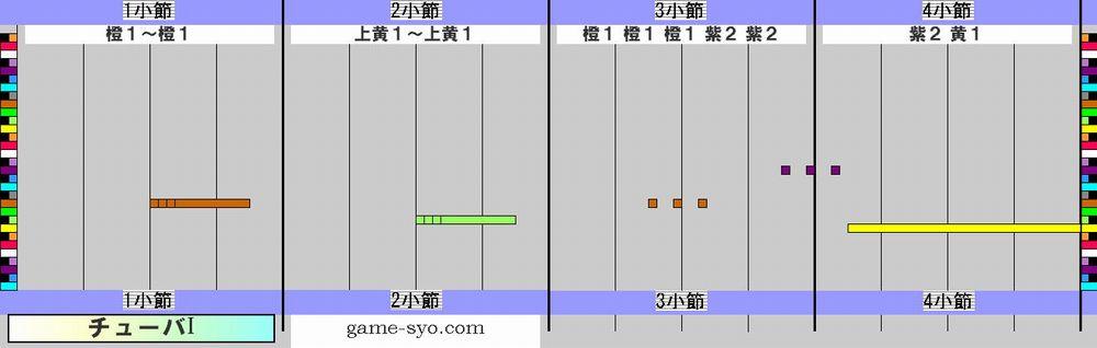 t_n_public_tuba1-1_4.jpg