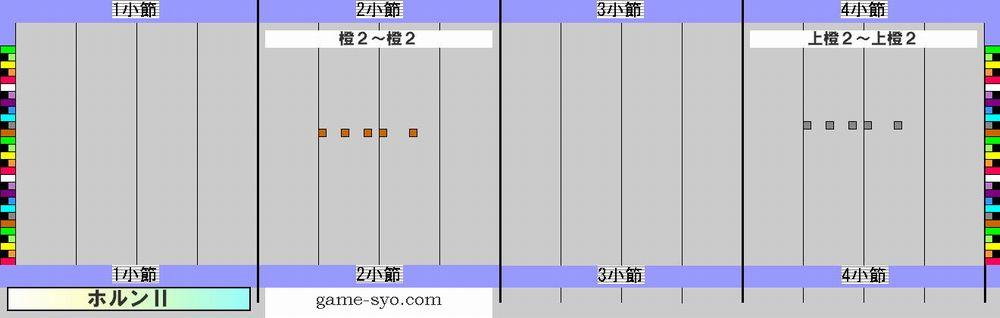 t_n_special_hn2-1_4.jpg