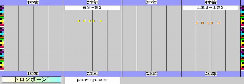 t_n_special_trb1-1_4.jpg
