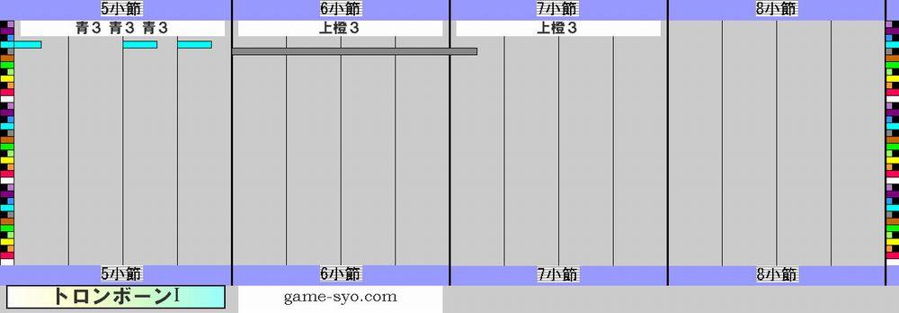 t_n_special_trb1-5_8.jpg