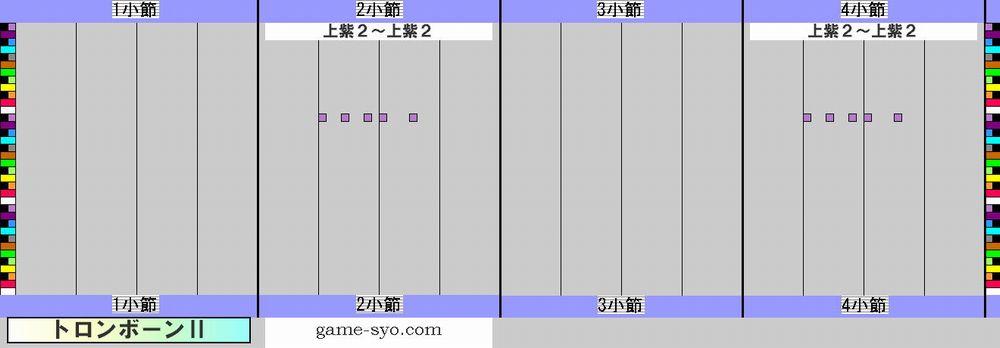 t_n_special_trb2-1_4.jpg