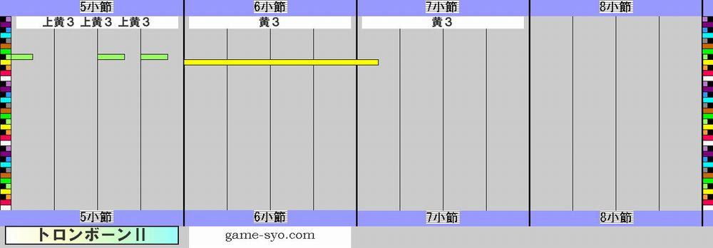 t_n_special_trb2-5_8.jpg