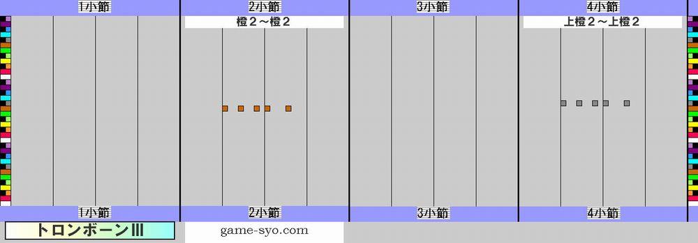 t_n_special_trb3-1_4.jpg