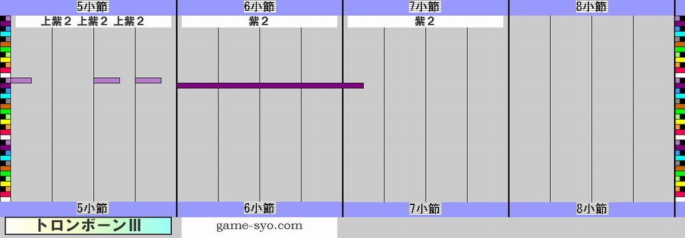 t_n_special_trb3-5_8.jpg