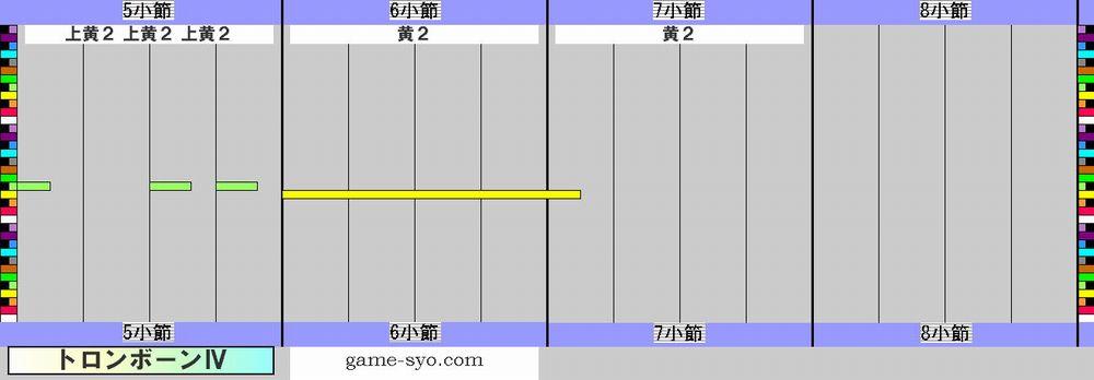 t_n_special_trb4-5_8.jpg