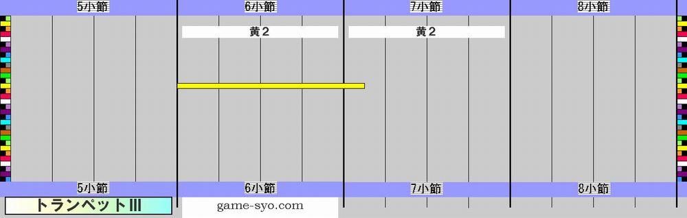 t_n_special_trp3-5_8.jpg