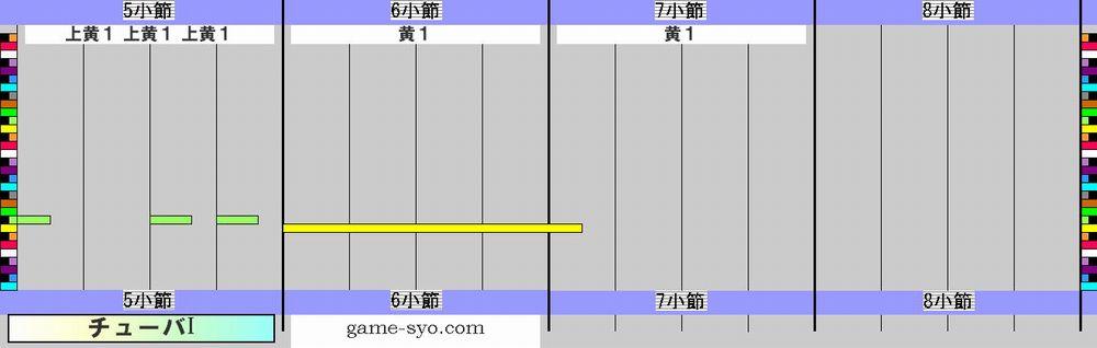 t_n_special_tuba1-5_8.jpg
