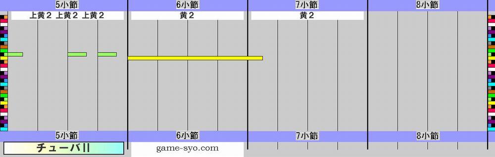 t_n_special_tuba2-5_8.jpg