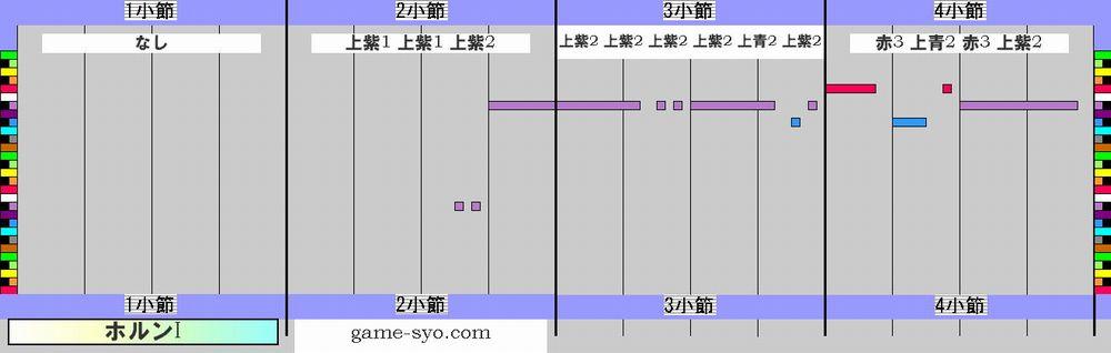 takarazuka_g1_hn1-1_4.jpg