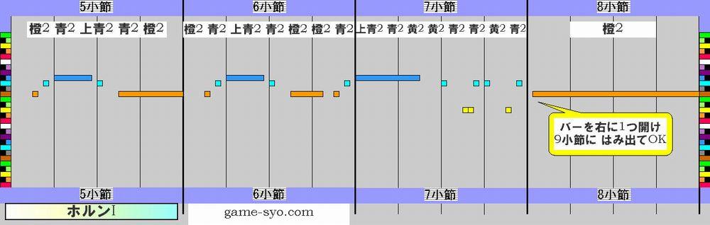 takarazuka_g1_hn1-5_8.jpg