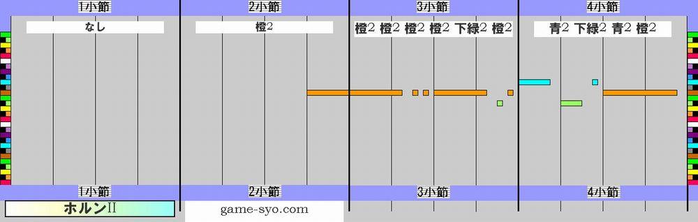 takarazuka_g1_hn2-1_4.jpg